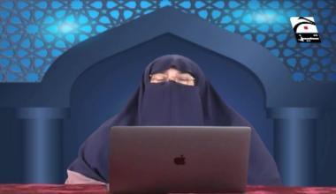 Quraan Sab Kay Liye | Episode 345