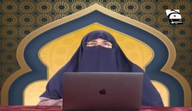 Quraan Sab Kay Liye | Episode 349