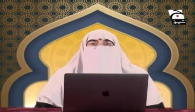 Quraan Sab Kay Liye | Episode 356